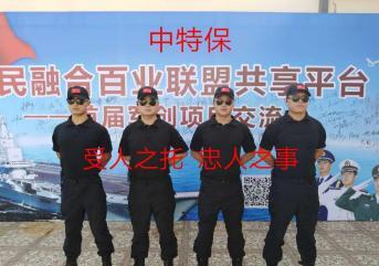 保安人员和安全检查员的工作内容区分