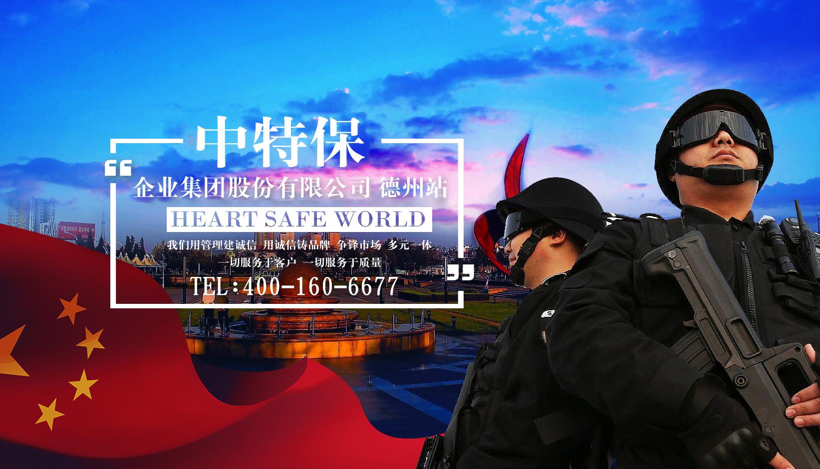 http://www.dzzhongtebao.com/banner/14.html