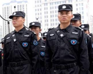 德州优秀保安公司具备的六大操守所