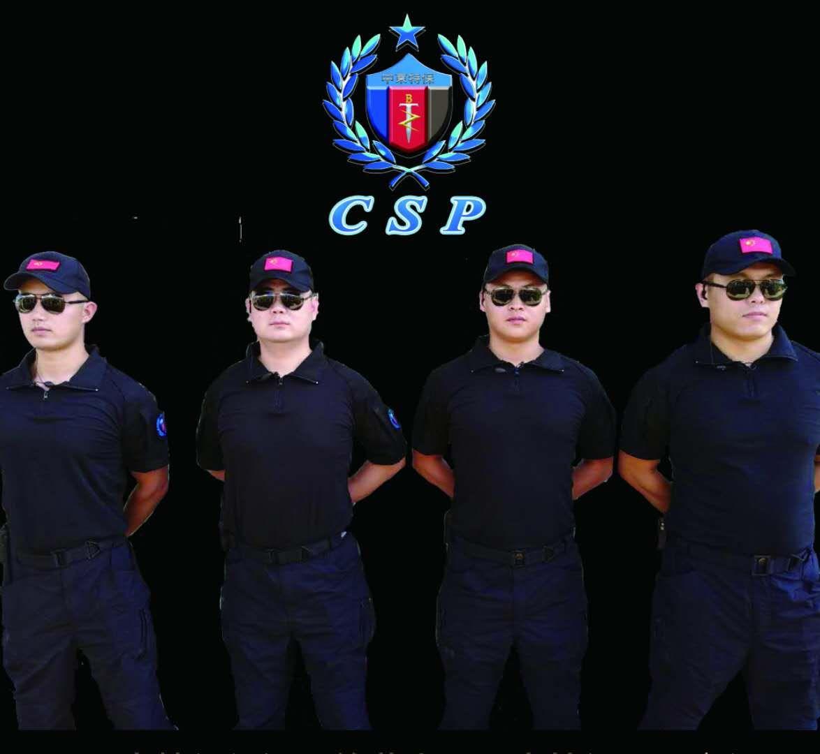 德州保安服务公司